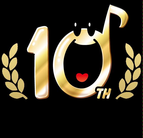 声とともに10周年
